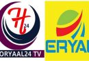 NUSOJ condemns arbitrary closure of Two TV stations in Somaliland